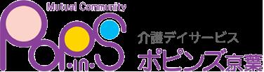 ポピンズ京葉ロゴ